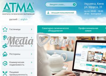 Компания «ATMA»