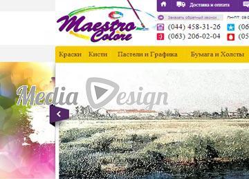 Арт-бутик «Maestro Colore»