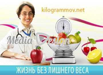 Kilogrammov.net