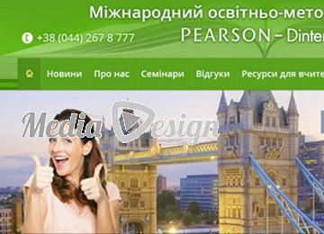 Pearson-Dinternal company