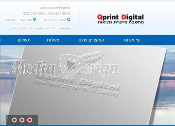 Qprint Digital